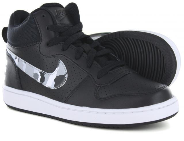 Nike - Court Borough Black Multi. Product Code  839977 008 a852838e57de4
